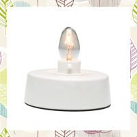 SCENTSY TABLE TOP NIGHTLIGHT BASE FOR CERAMIC NIGHTLIGHT WARMERS