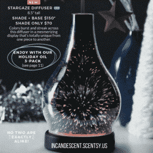 STARGAZE SCENTSY DIFFUSER SHADE ONLY