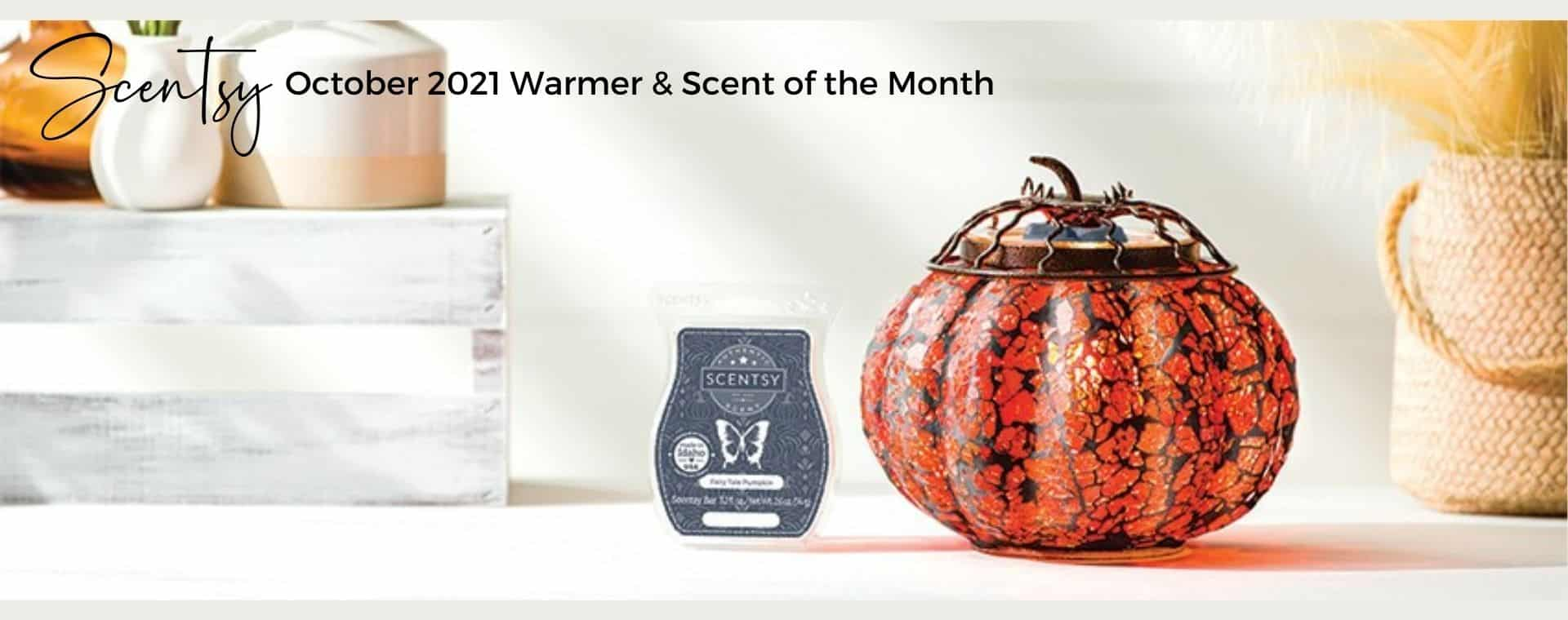 October 2021 Warmer Scent of the Month Mosaic Pumpkin
