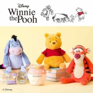 Scentsy Hundred Acre Wood Sale
