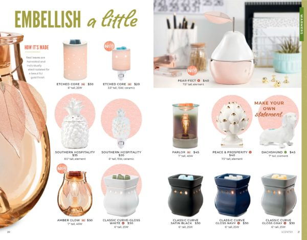 AMBER GLOW FALL 2019 SCENTSY WARMERS