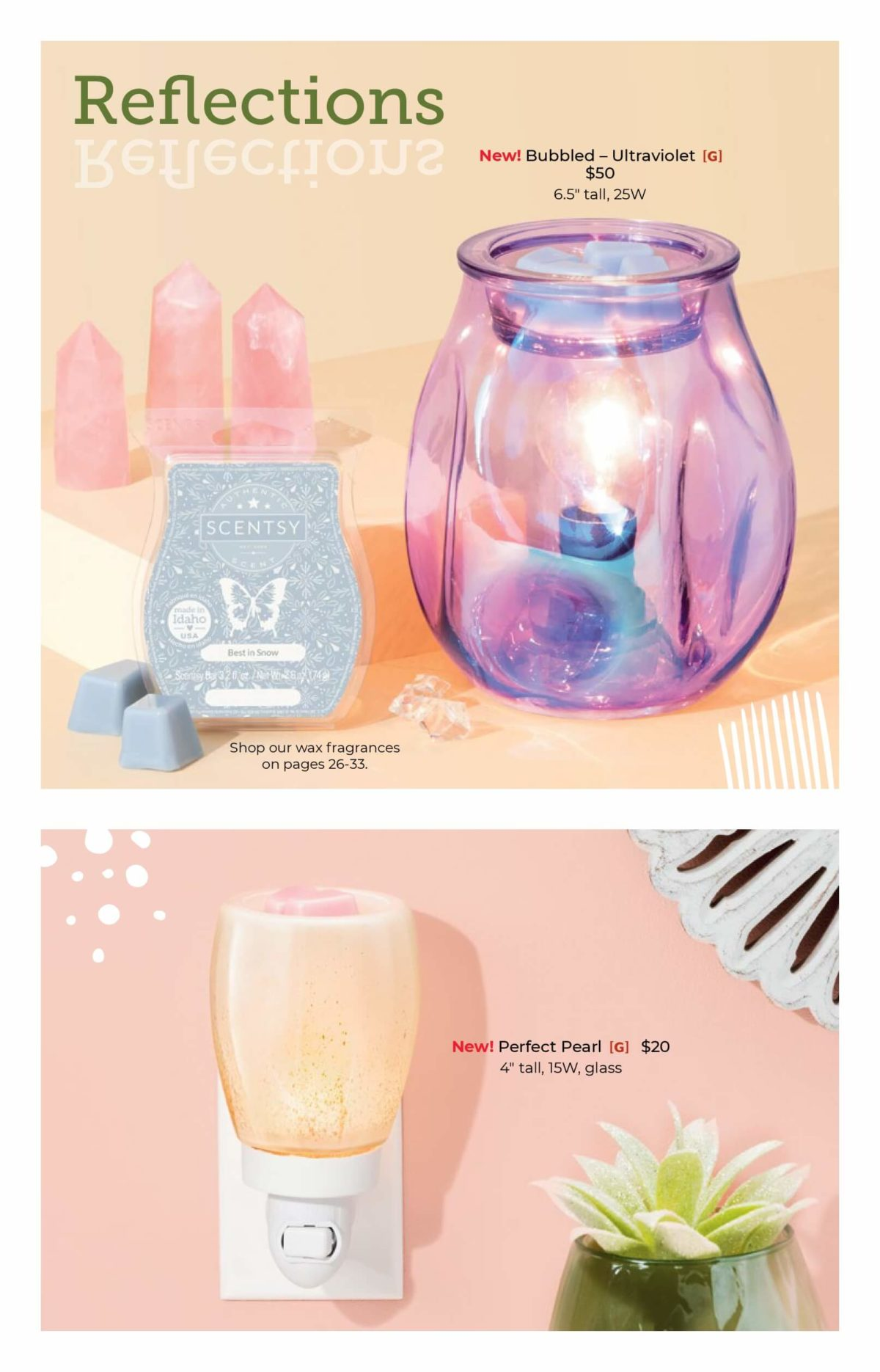 SCENTSY FALL WINTER 2020 CATALOG REQUEST | Shop Scentsy | Incandescent.Scentsy.us